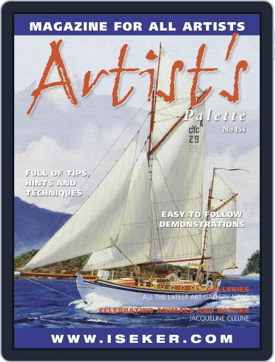 Artist's Palette (Digital) June 1st, 2017 Issue Cover