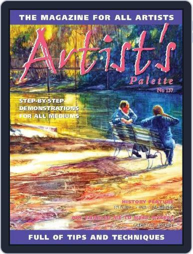 Artist's Palette (Digital) September 30th, 2014 Issue Cover