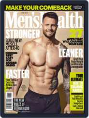 Men's Health South Africa (Digital) Subscription June 1st, 2020 Issue