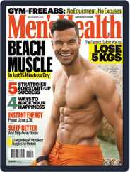 Men's Health South Africa (Digital) Subscription November 1st, 2019 Issue