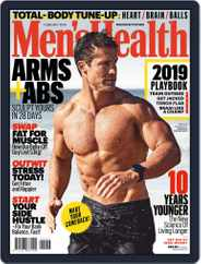 Men's Health South Africa (Digital) Subscription February 1st, 2019 Issue