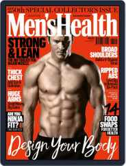 Men's Health South Africa (Digital) Subscription August 1st, 2018 Issue