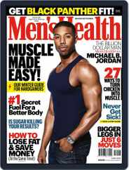 Men's Health South Africa (Digital) Subscription June 1st, 2018 Issue