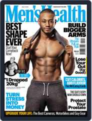 Men's Health South Africa (Digital) Subscription May 1st, 2018 Issue