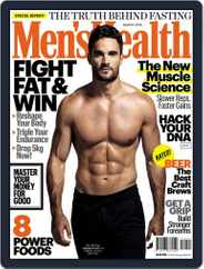 Men's Health South Africa (Digital) Subscription March 1st, 2018 Issue