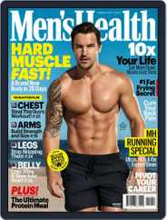 Men's Health South Africa (Digital) Subscription February 1st, 2018 Issue