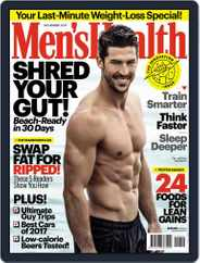 Men's Health South Africa (Digital) Subscription December 1st, 2017 Issue