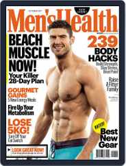 Men's Health South Africa (Digital) Subscription October 1st, 2017 Issue