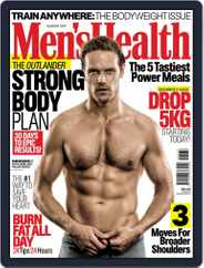 Men's Health South Africa (Digital) Subscription August 1st, 2017 Issue
