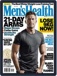 Men's Health South Africa (Digital) Subscription July 1st, 2017 Issue