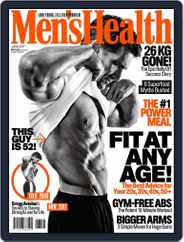 Men's Health South Africa (Digital) Subscription June 1st, 2017 Issue