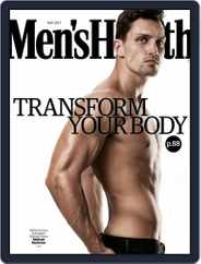 Men's Health South Africa (Digital) Subscription May 1st, 2017 Issue