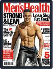Men's Health South Africa (Digital) Subscription April 1st, 2017 Issue