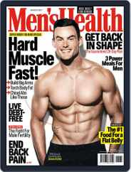 Men's Health South Africa (Digital) Subscription March 1st, 2017 Issue