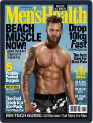 Men's Health South Africa (Digital) Subscription December 1st, 2016 Issue