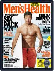 Men's Health South Africa (Digital) Subscription November 1st, 2016 Issue