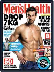 Men's Health South Africa (Digital) Subscription September 1st, 2016 Issue