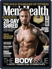 Men's Health South Africa (Digital) Subscription August 1st, 2016 Issue