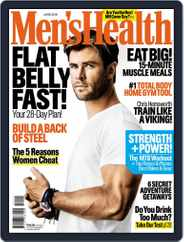Men's Health South Africa (Digital) Subscription May 23rd, 2016 Issue