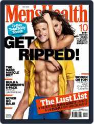 Men's Health South Africa (Digital) Subscription May 1st, 2016 Issue