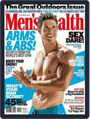 Men's Health South Africa (Digital) Subscription October 19th, 2015 Issue