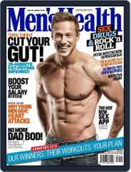 Men's Health South Africa (Digital) Subscription August 23rd, 2015 Issue