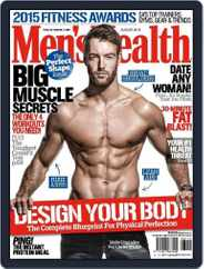 Men's Health South Africa (Digital) Subscription July 15th, 2015 Issue