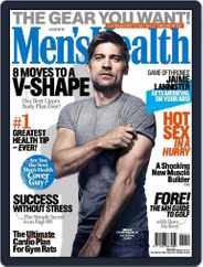 Men's Health South Africa (Digital) Subscription May 13th, 2015 Issue
