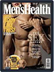 Men's Health South Africa (Digital) Subscription April 21st, 2015 Issue