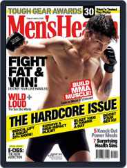 Men's Health South Africa (Digital) Subscription July 21st, 2014 Issue