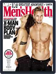Men's Health South Africa (Digital) Subscription June 23rd, 2014 Issue