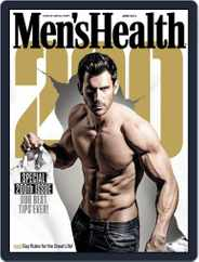 Men's Health South Africa (Digital) Subscription May 18th, 2014 Issue