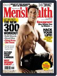 Men's Health South Africa (Digital) Subscription April 21st, 2014 Issue