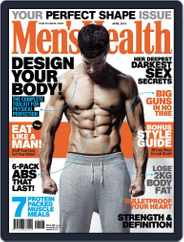 Men's Health South Africa (Digital) Subscription March 23rd, 2014 Issue