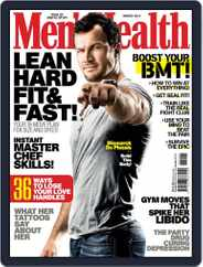 Men's Health South Africa (Digital) Subscription February 17th, 2014 Issue