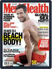 Men's Health South Africa (Digital) Subscription November 17th, 2013 Issue