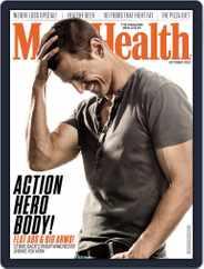 Men's Health South Africa (Digital) Subscription September 23rd, 2013 Issue