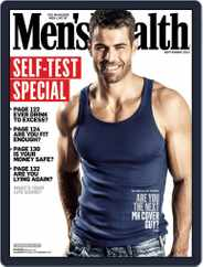 Men's Health South Africa (Digital) Subscription August 19th, 2013 Issue