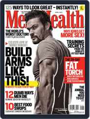 Men's Health South Africa (Digital) Subscription March 25th, 2013 Issue