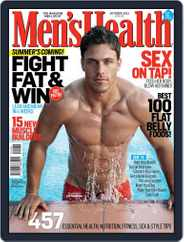 Men's Health South Africa (Digital) Subscription September 26th, 2012 Issue