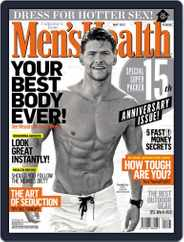 Men's Health South Africa (Digital) Subscription May 1st, 2012 Issue