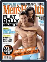 Men's Health South Africa (Digital) Subscription January 25th, 2012 Issue