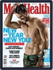 Men's Health South Africa (Digital) Subscription December 19th, 2011 Issue