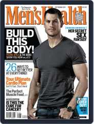 Men's Health South Africa (Digital) Subscription August 21st, 2011 Issue