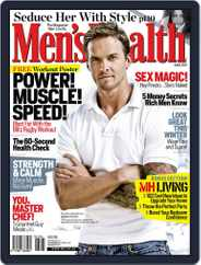 Men's Health South Africa (Digital) Subscription May 24th, 2011 Issue