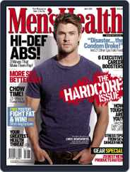 Men's Health South Africa (Digital) Subscription April 19th, 2011 Issue