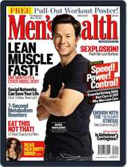 Men's Health South Africa (Digital) Subscription February 22nd, 2011 Issue