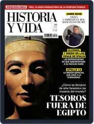 Historia Y Vida (Digital) Subscription April 1st, 2020 Issue
