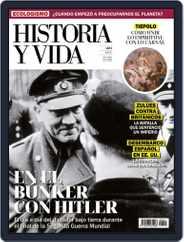 Historia Y Vida (Digital) Subscription March 1st, 2020 Issue
