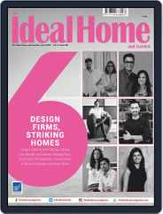 The Ideal Home and Garden (Digital) Subscription June 1st, 2020 Issue